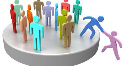 Новые технологии в социальном обслуживании