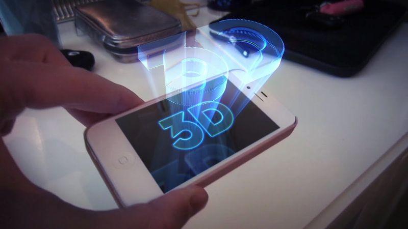 Трехмерное изображение в смартфонах