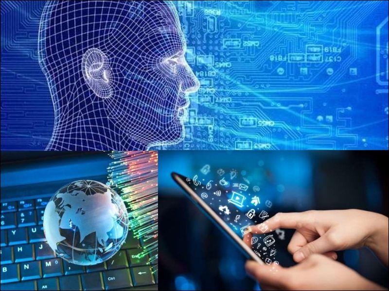 Новые инвестиции в технологии