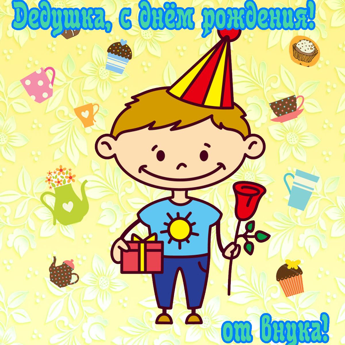 Поздравления на день рождения от коллектива в прозе