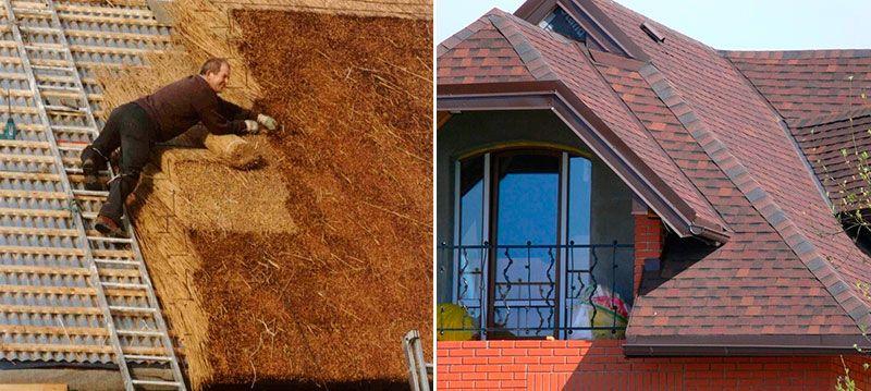 Соломенная крыша и битумная черепица