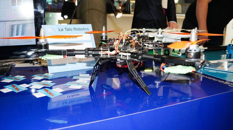Управление дронами