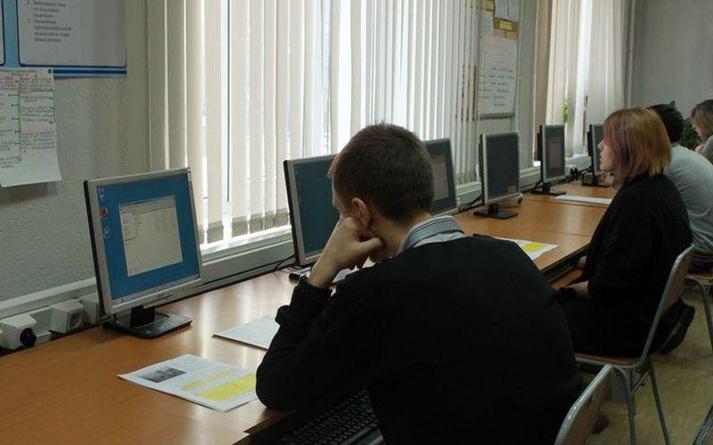 Обучение населения IT технологиям