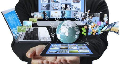 Внедрение новых технологий