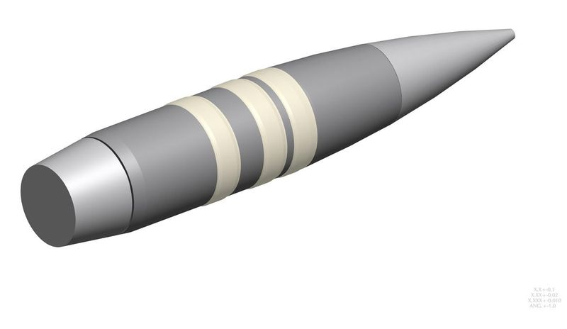 Самонаводящаяся пуля DARPA