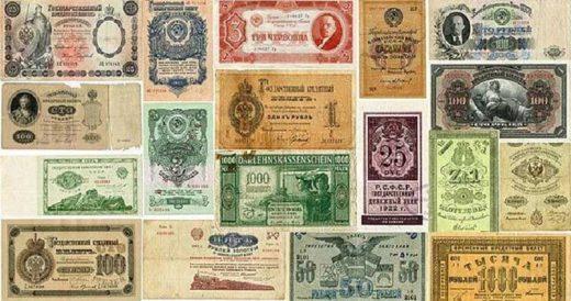 Удивительные деньги мира