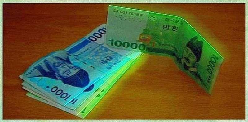 Светящиеся деньги