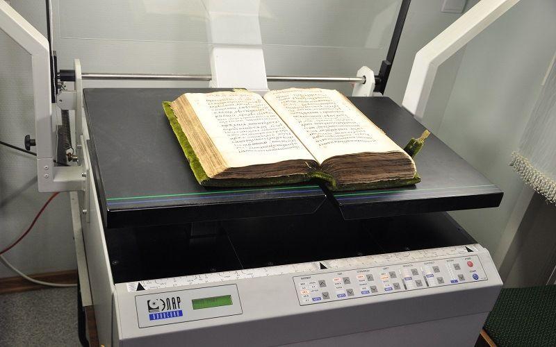 Суть технологии листающего сканирования
