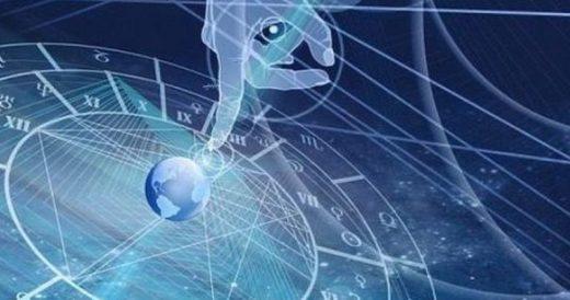 Удивительная астрология