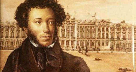Удивительное о Пушкине