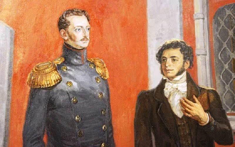 Александр I и А.С.Пушкин