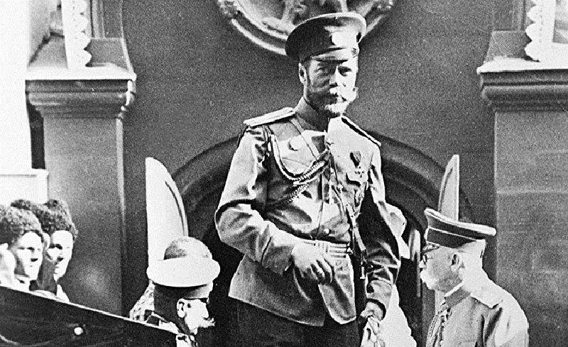 Правление царя Николая II