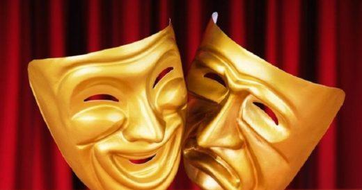 Удивительные факты о театре