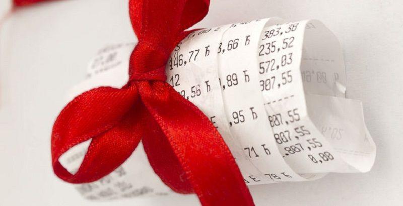 Подарок с чеком