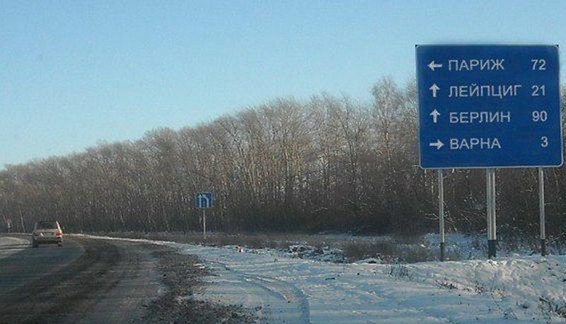 Европейские названия городов на Урале
