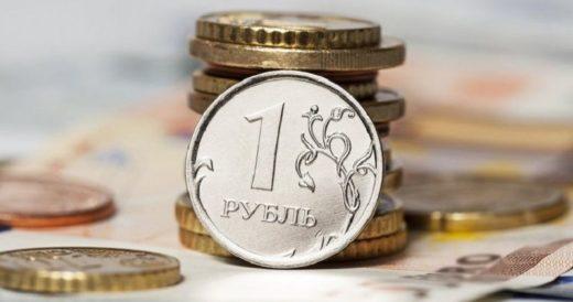 Факты о рубле