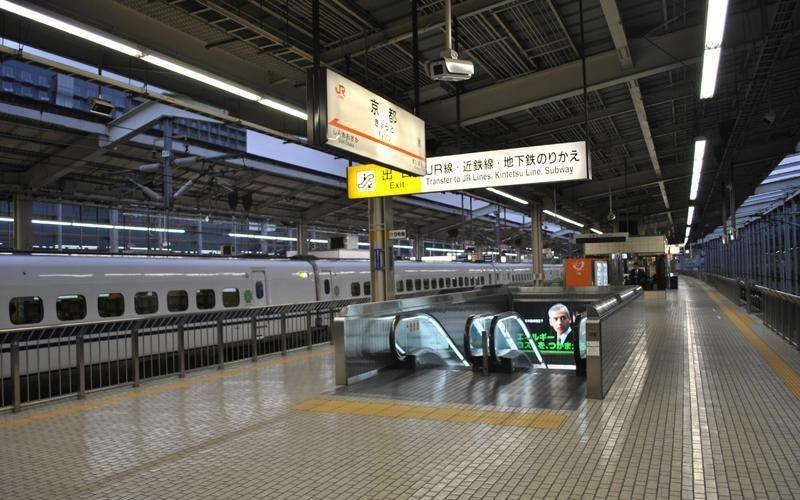 Железнодорожный транспорт в Японии