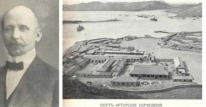 Комендор Порт-Артура Григорий Захарович Ходосевич