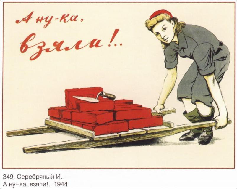 Субботник плакаты