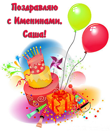 Поздравления для мамы с днем рождения с приколом