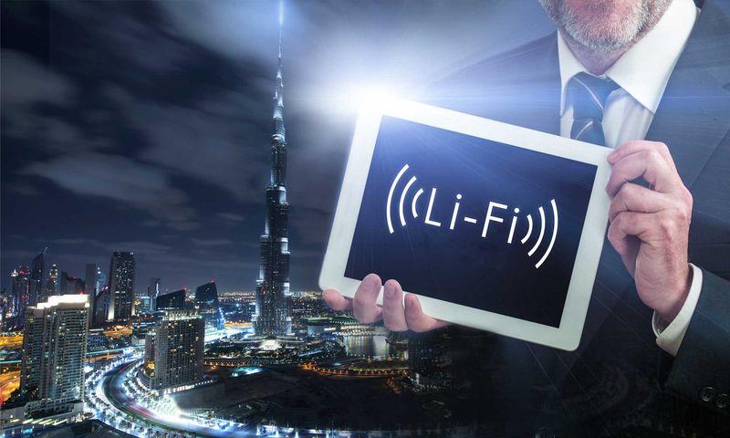Беспроводной интернет Li-Fi