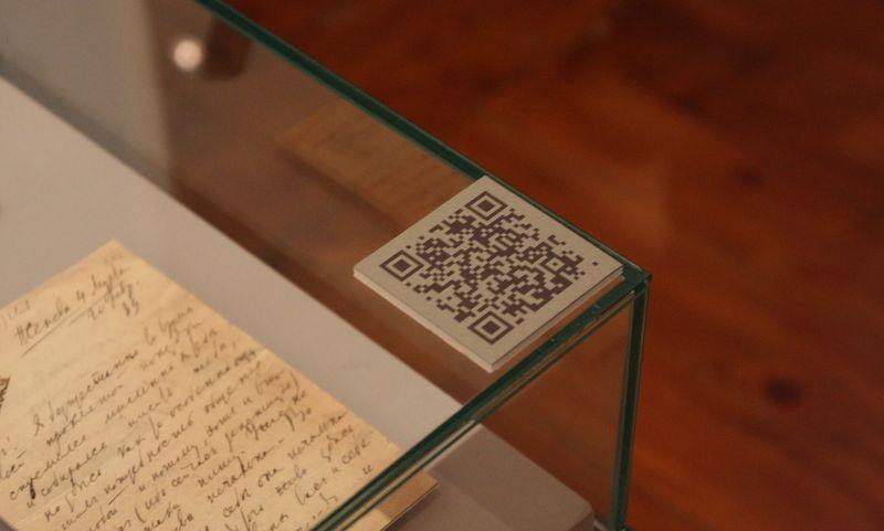 QR-коды  в музеях
