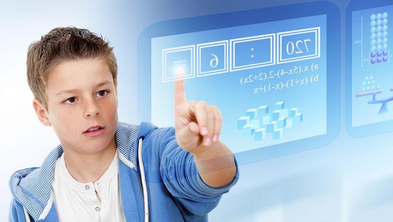 Новые современные технологии в образовании