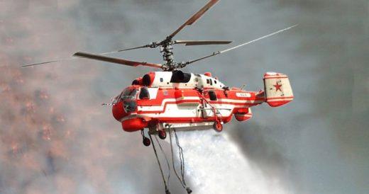 Пожарный вертолет на базе Ка-32