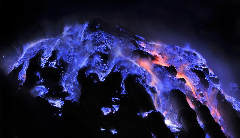 Синий вулкан