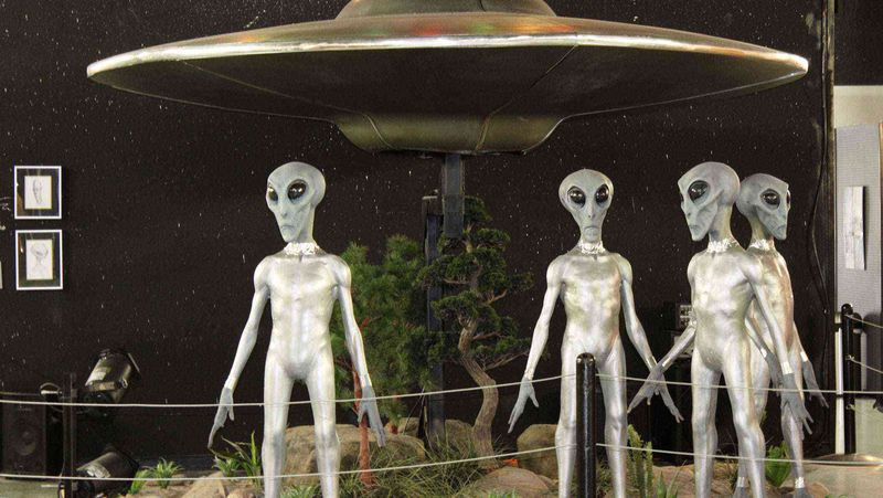 Центр исследования НЛО