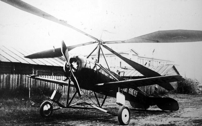 История самолетостроения