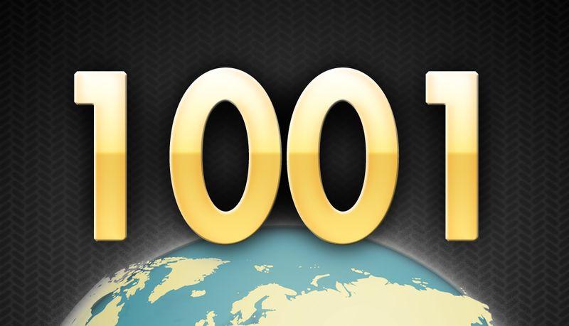 1001 - число Шахерезады