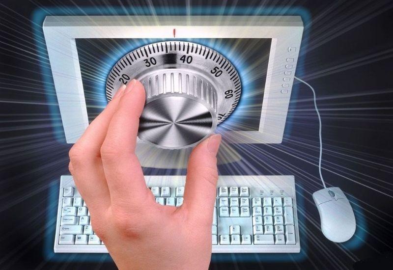 Защита информации