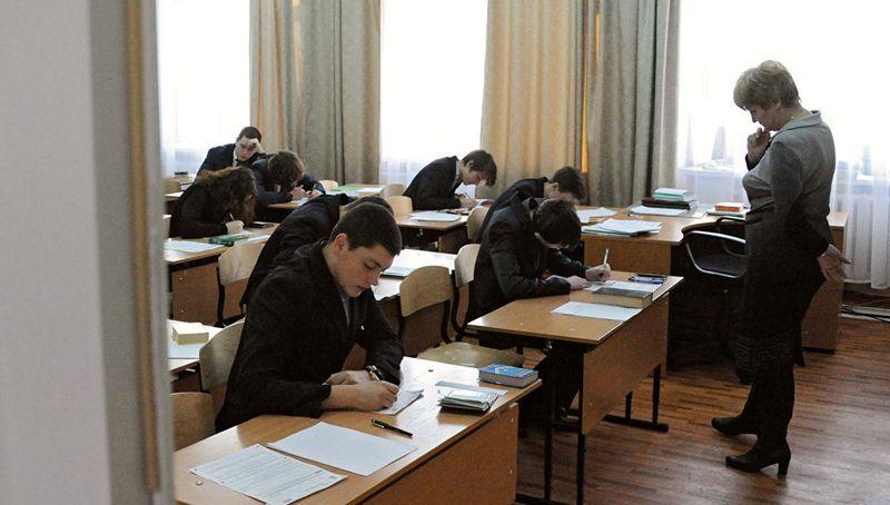 Ученики пишут тесты