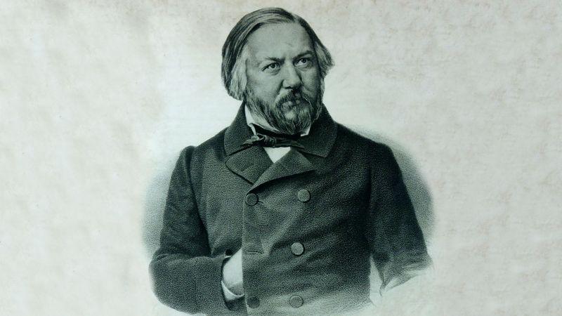 М.И.Глинка