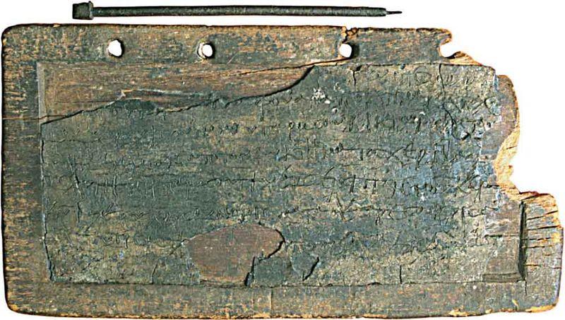 Страница одной из первых римских книг