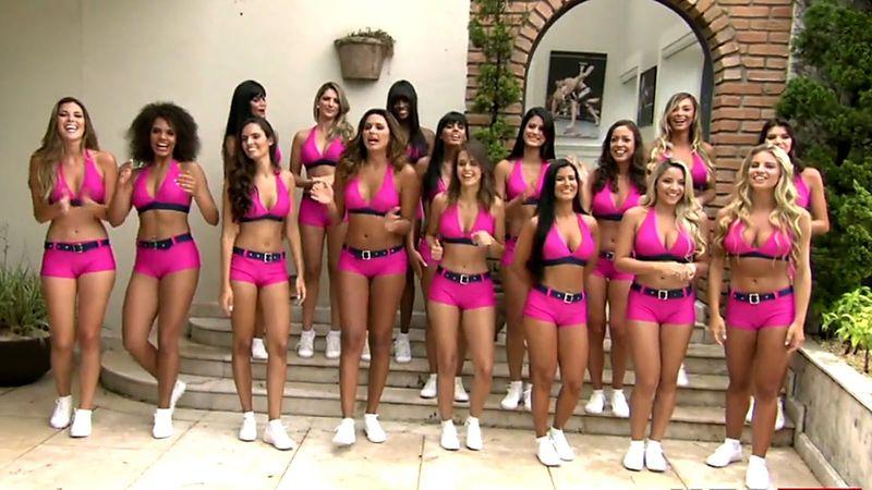 Бразильские женщины