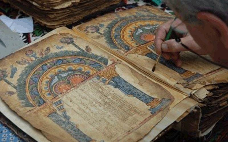 Священная книга «Евангелие Гаримы»