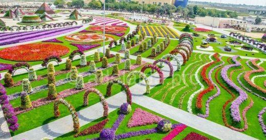 Удивительные парки мира