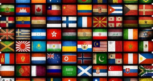 Удивительные языки мира