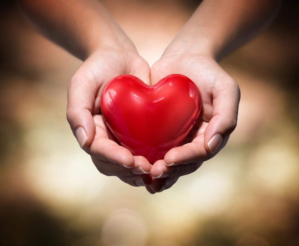 Доброе сердце