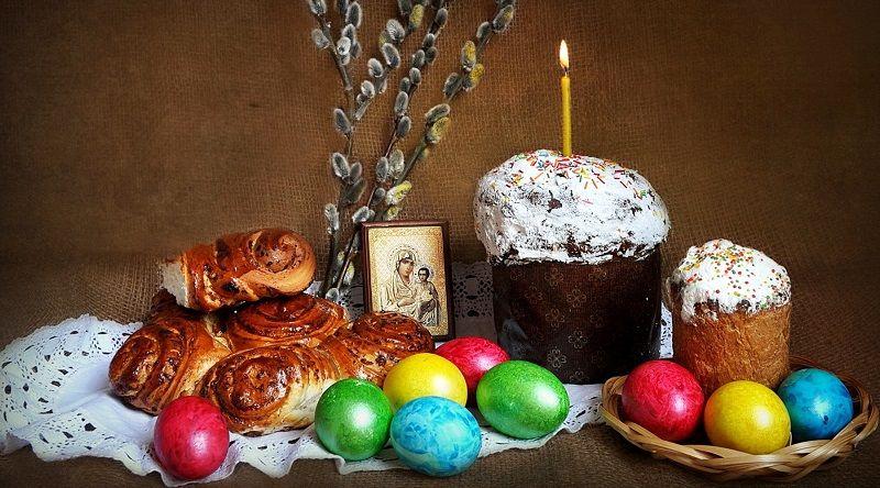 Праздник Святой Пасхи