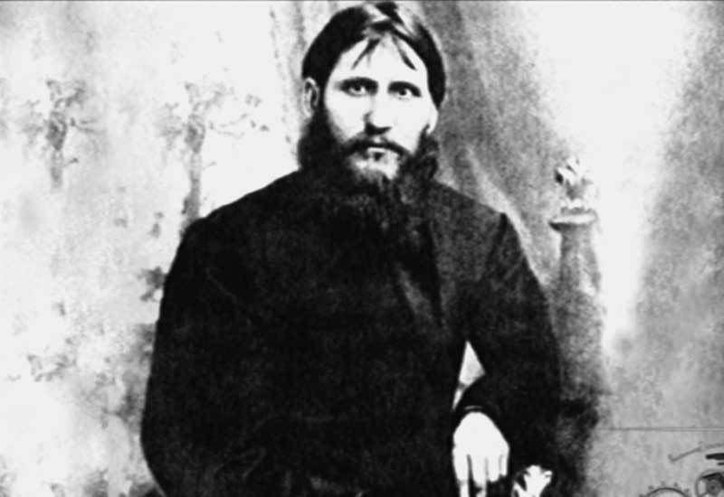 Святой старец Распутин