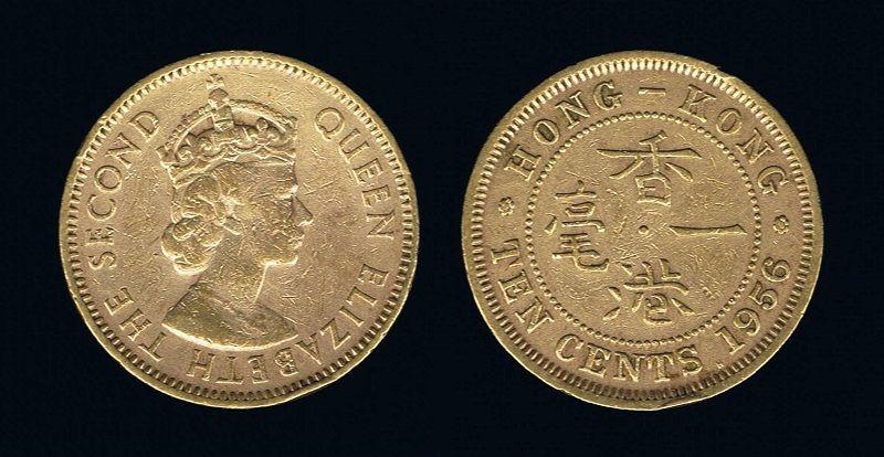 10 центов Гонконга