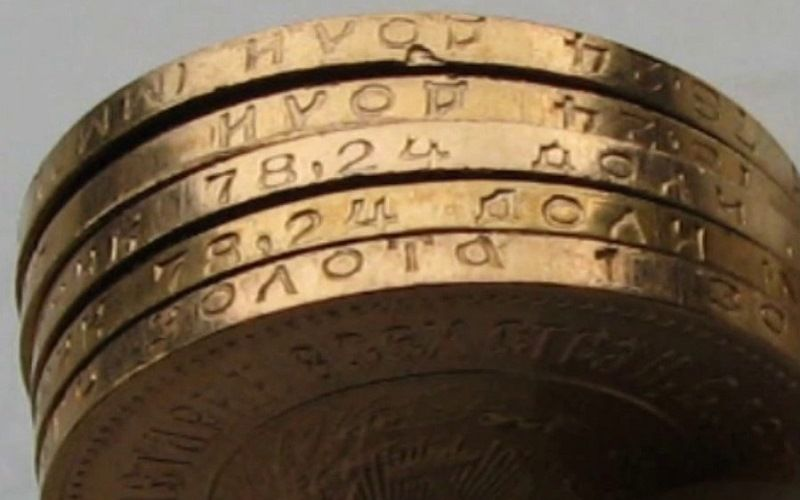 """Золотая монета """"сеятель"""""""