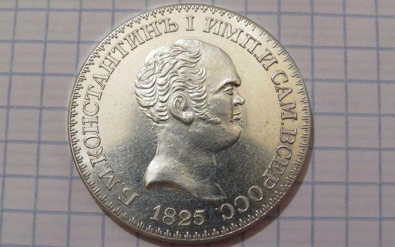 Монета Константина