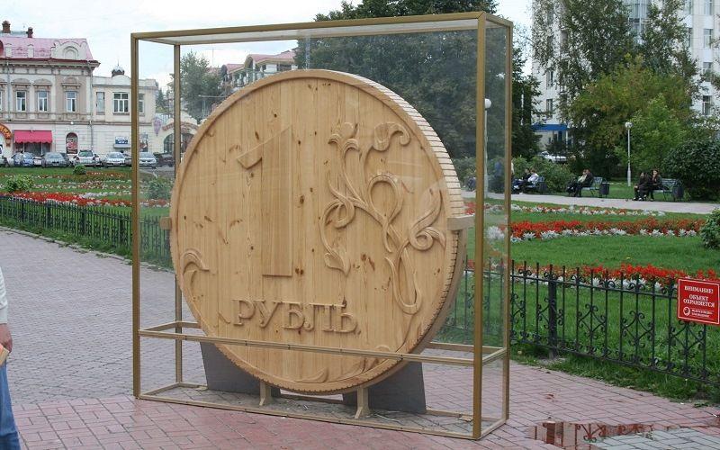 Памятник рублю в г.Томск