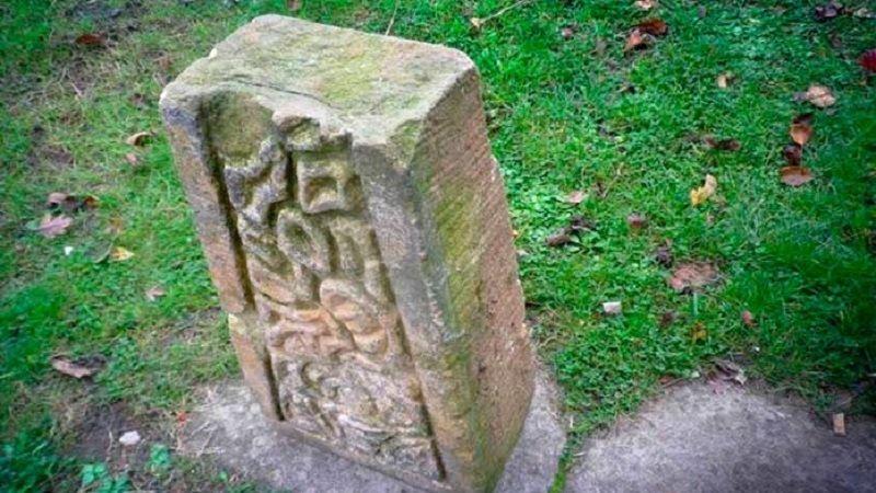 Лейчестерский камень