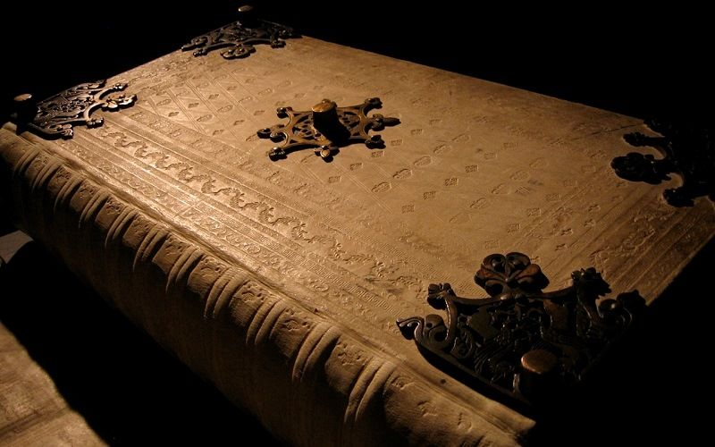 Гигантский кодекс