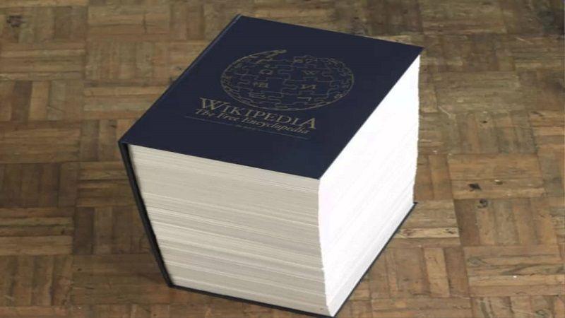 Бумажная Википедия